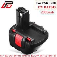 Аккумуляторная батарея PSR 1200 для Bosch, 12 В, 2000 мА/ч, GSR 12 В, 2,0 А/ч, AHS, GSB, GSR, 12 VE-2, BAT043, BAT045, BAT046, BAT049, BAT120, BAT139