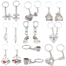 I Love You Couple Keychain Heart Shaped LOVE Letters Rabbit Frog Cups Key Chain Animal Heart Key Ring For Lovers Best Friends