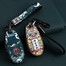 Leather Car Key Case Cover For SUZUKI Swift Sport SX4 SCORSS grand vitara remote Protector