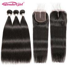 ブラジルストレートヘアの束で人間の髪織りバンドル閉鎖レミーの毛 3 バンドルと閉鎖ワンダーガールコスチューム