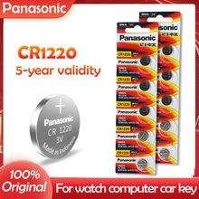 10 pçs panasonic 100% original cr1220 botão bateria para relógio de carro remoto chave cr 1220 ecr1220 gpcr1220 3v bateria de lítio