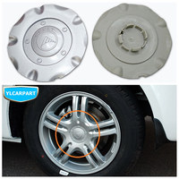 For Geely FC Vision Car wheel center hubcap hub cap cover|cover covers|wheel covers hubcaps|cover cap -