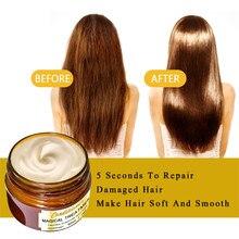 Новая маска для ухода за волосами для детоксикации волос Расширенная молекулярная обработка корней волос Восстановление эластичность Уход за волосами 60 мл