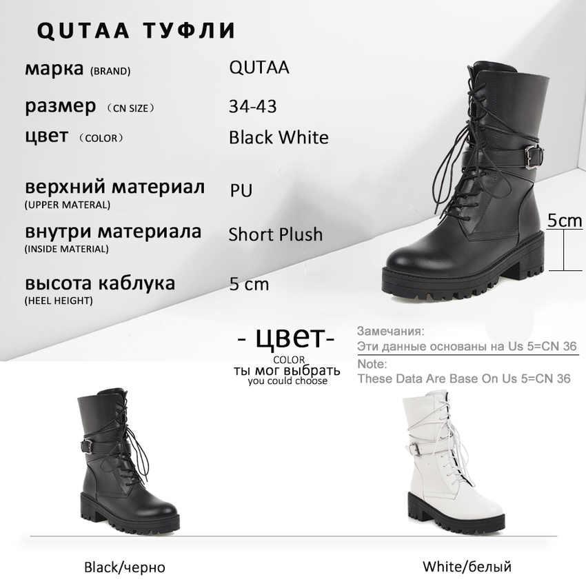 QUTAA 2020 kare topuk yuvarlak ayak sonbahar kış rahat kadın ayakkabı PU deri toka Lace Up fermuar orta buzağı botları büyük boy 34-43