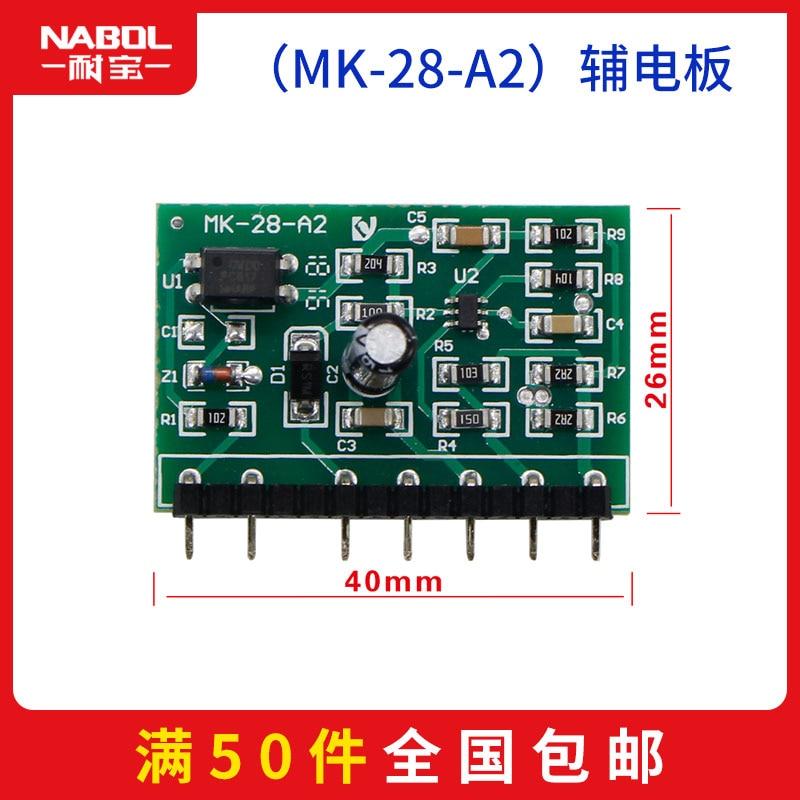 ARC ZX7 MIG MAG CT CUT TIG WS WSE LGK Schweißen maschine Hilfs power board