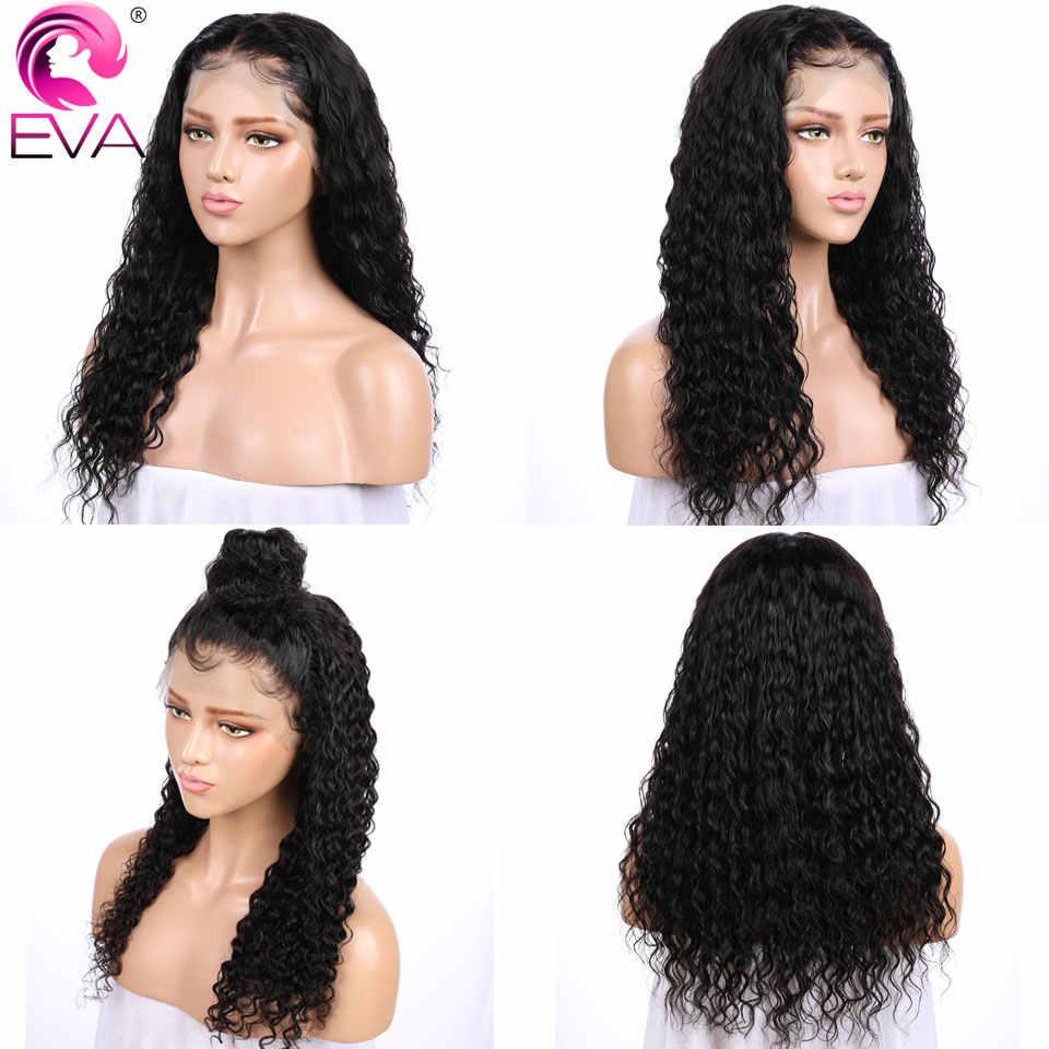 Эва (этиленвинилацетат) вьющиеся 13x6 Синтетические волосы на кружеве человеческие волосы парики предварительно вырезанные 370 Синтетические волосы на кружеве al парик с детскими волосами бразильские поддельные головы парик Волосы remy парик