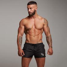 Новинка 2020 быстросохнущие дышащие летние спортивные мужские