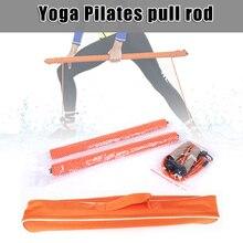 Resistance Band Pilates Bar Stick Fitness Exercise Yoga Gym Sports Training MU8669
