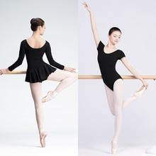 נשים בלט בגד גוף למבוגרים בלט Dancewear קצר שרוול בגד גוף כותנה ספנדקס ריקוד בגדי בלרינה