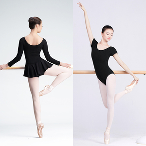 Image 1 - Women Ballet Leotard Adult Ballet Dancewear Short Sleeve Bodysuit Cotton Spandex Dance Clothes For Ballerina