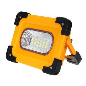 200W Portable Spotlight 2000lm