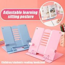 Adjustable Portable Metal Adjustable Reading Book Holder Support Document Shelf Bookstand Tablet Music Score Recipe Stand
