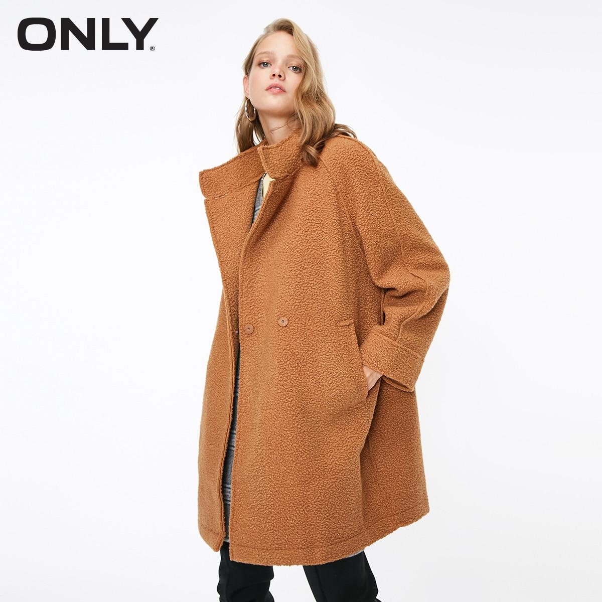 Women's Berber Fleece Spliced Trench Coat  | 118336577