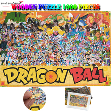 MOMEMO Customized Wooden 1000 Pieces Puzzle Dragon Customized Ball Personality Jigsaw Puzzle Adults Teenagers Kids Puzzle Toys
