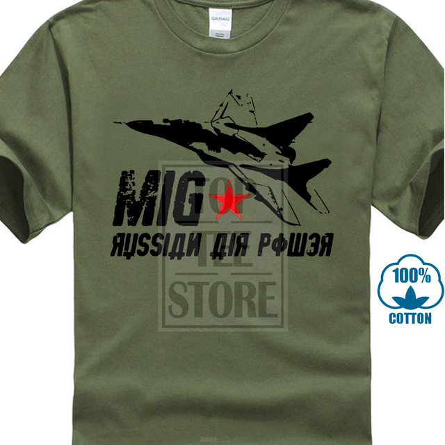Communist USSR Cool,NEW Retro AEROFLOT RUSSIAN AIRLINES Cold War T Shirt