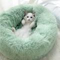 Кровать для домашних питомцев, круглая теплая Лежанка из плюша, для зимы, щенков, кошек, очень мягкая, спальный мешок