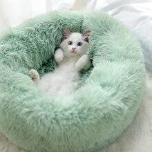 Cão de estimação cama canil redondo gato inverno quente casa do cão saco de dormir longo pelúcia super macio cama do filhote de cachorro almofada esteira gato suprimentos