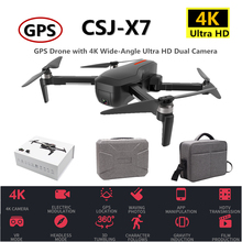 RC Drone GPS 4K CSJ X7 Quadrocopter with Camera HD Brushless Quadcopter Dron Intelligent Follow Me Quadcopter VS F11 B4W цена 2017