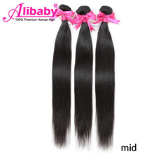 Alibaby straight hair bundles Brazilian hair weave bundles human hair bundles non-remy beauty forever hair natural color(China)