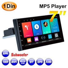 7 pulgadas 1DIN Android 9,1 coche Radio Estéreo Quad Core ajustable Multimedia MP5 Player WIFI Bluetooth de enlace GPS