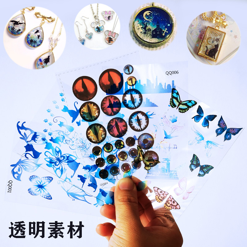 1pc Style Tree Halloween Cat Fish Transparent Material With Use Of Epoxy Mold Making Tool Filling For DIY Jewelry