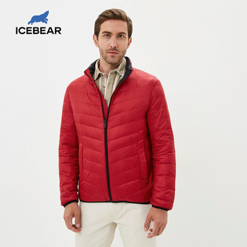 7e430c Free Shipping On Coats Jackets And More | Cb