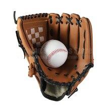Kids/Adults Baseball Set With 1 Baseball Glove& 1 Ball 3 Colors Thick Leather Glove Baseball Mitt