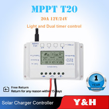 20A MPPT 12V/24V Solar Cell Battery Charger Regulator Charge Controllers LCD Display Home Solar Panel PV Regulator Wholesales