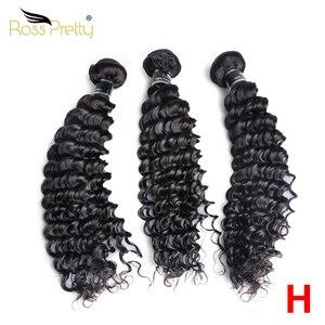 Paquetes de color de la naturaleza del pelo de la onda profunda de Ross 1/3/4 piezas 8-30 pulgadas paquetes peruanos cabello humano Remy