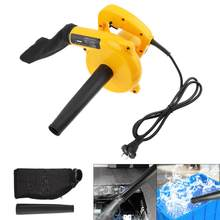 220V 600W 16000rpm Multifunctional Portable Electric Blower Duster Dust Collector Set with Suction Head and 1.2L Collecting Bag(China)