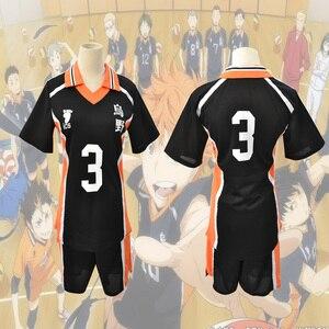 Image 3 - Haikyuu تأثيري Karasuno زي المدرسة الثانوية للكرة الطائرة نادي هيناتا Shoyo ملابس رياضية جيرسي موحدة