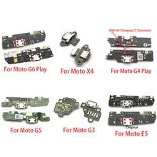 10 개/몫, 충전기 보드 PCB 플렉스 모토로라 모토 G4 G5 G6 재생 G3 X4 E5 E6 재생 USB 포트 커넥터 도킹 충전 리본 케이블