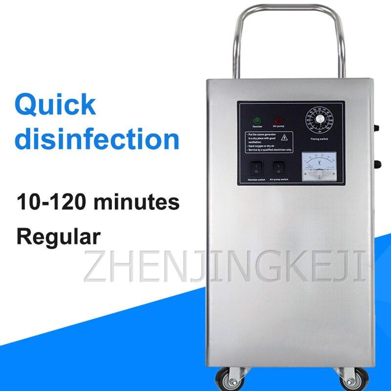 10g Generator ozonu powietrza 220V GENERATOR Ozon Generator filtr do wody fabryka żywności sterylizacja narzędzia Generator tlenu dla domu