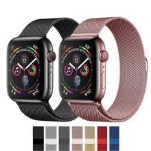 цена на Milanese Loop For Apple Watch5/4/3/2/1 iwatch band strap 42mm/38mm Stainless Steel Link Bracelet wrist watchband magnetic buckle