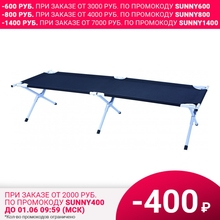 Кровать Bestway 68065 раскладная 190х64х42см, сталь d25 мм, 9кг, чехол