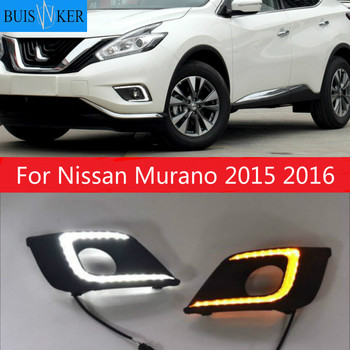 1 Pair DRL Daytime Running Lights For Nissan Murano 2015 2016 fog lamp cover 12V Daylight with yellow turn signal