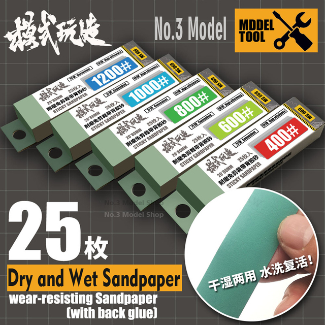 Gundam Military Model Special Tool For Polishing Dry and Wet Wear-resisting Sandpaper With Back Glue A set of 5 Boxes Model Building Tool Sets TOOLS color: MS-069