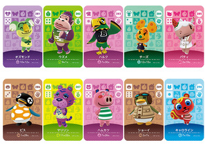 Image 2 -  Card NS Game Series 4 (281 to 320) Animal Crossing Card Work for