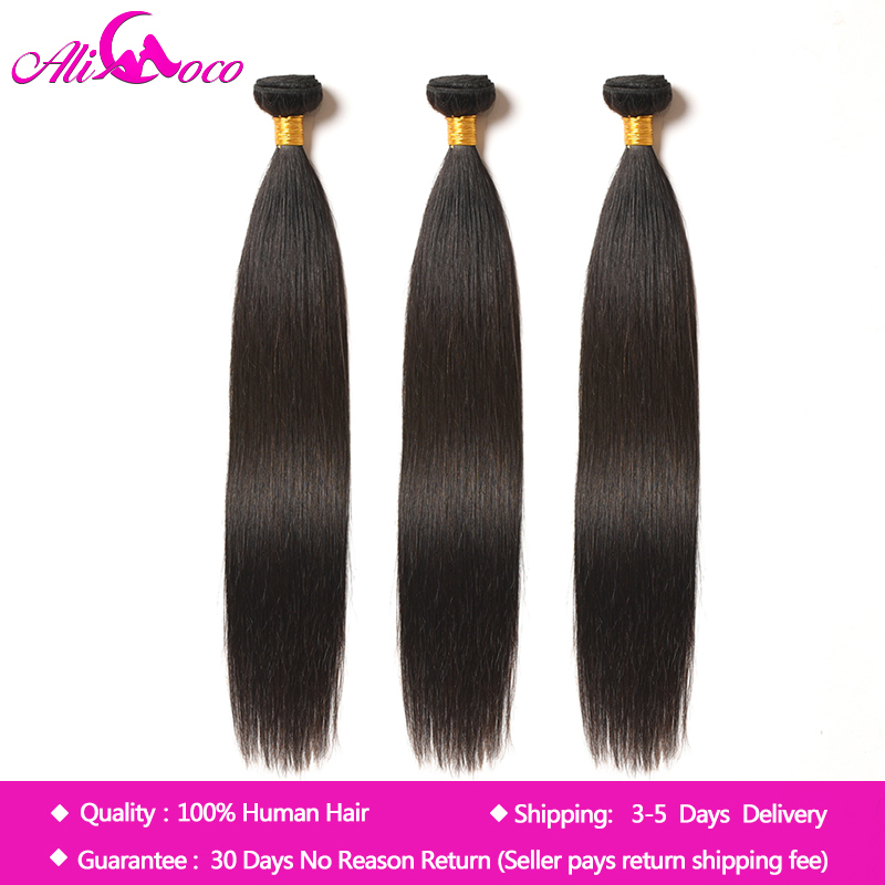 Ali Coco Brazilian Straight Hair Weave Bundles 100% Human Hair Bundles 3/4 PCS 8-30 Inch Non Remy Hair Extensions