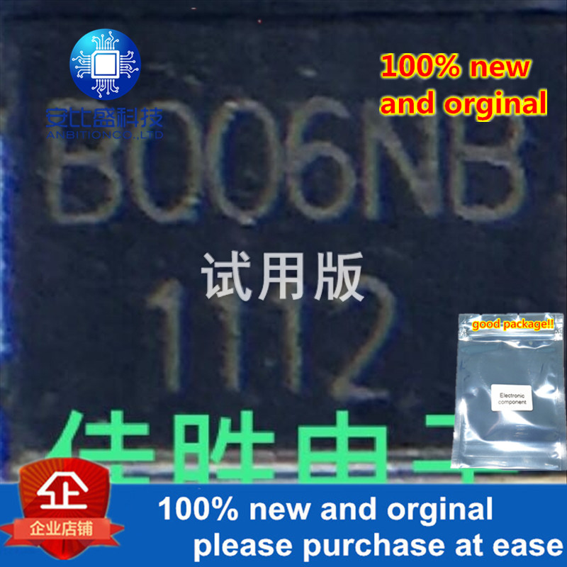 25-50pcs 100% New And Orginal BS0060N 60V DO214AA Silk-screen B006NB Lightning-proof Discharge Tube In Stock