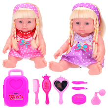 31 cm Baby Simulation Doll Soft Children Toy Newborn Boy Girl Birthday Gift Emulated Dolls Christmas