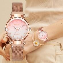 Hot Sale Women Magnet Buckle Gradient Color Watches Luxury Ladies Fashion Female