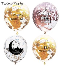 Twins 10Pcs 12Inch Rose Gold Eid Mubarak Confetti Balloon Ramadan Kareem  Balloons Muslim Party