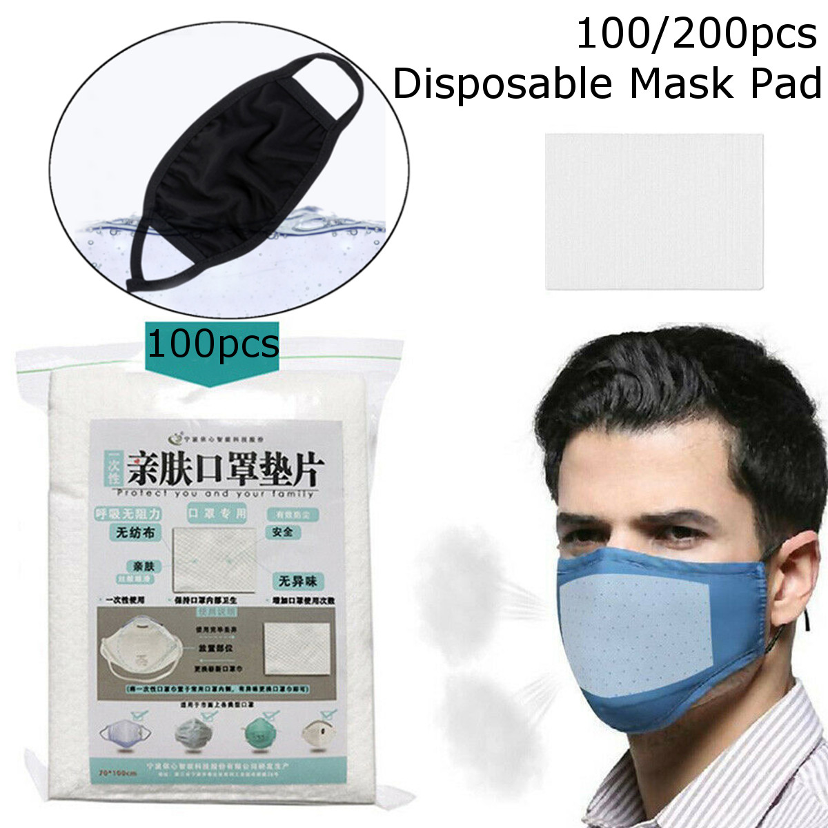 100/200pcs Disposable Filter Pad for Kids Adult Face Mask Respirator Dustproof Anti PM2.5 fit for N95 KN95 KF94 ffp3 2 1 Masks