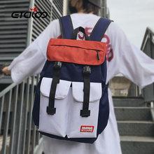 Холщовый школьный рюкзак для девочек подростков портфель с надписью