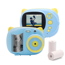 2.4 Inch IPS LCD WIFI Cams Children Digital Camera 1080P Ful