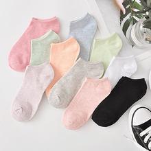 Meias coloridas para mulheres e meninas, 10 peças = 5 pares/lote, meias curtas casuais para tornozelo, barco, corte baixo senhora sox