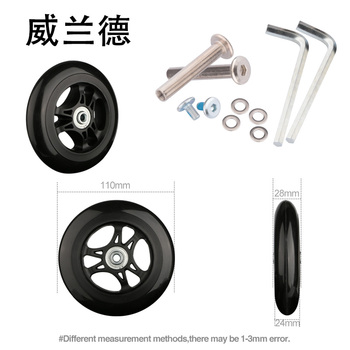 Luggage wheels folding repair luggage accessories  360 universal wheels fashion new  Flight Case high quality 110mm*24mm casters