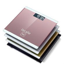 Электронные весы для человеческого тела стеклянный умный Домашний