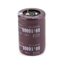 35x50 мм 80V 10000 мкФ электролитический конденсатор с алюминиевой крышкой фильтр ток конденсаторный микрофон для аудио усилитель; Прямая поставка